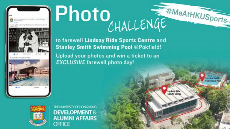Photo challenge_Farewell to Lindsay Ride Sports Centre and Stanley Smith Swimming Pool