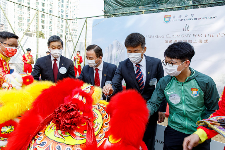 HKU Celebrates the Groundbreaking Ceremony of the Pokfield Road Campus