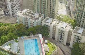 Aerial view of HKU