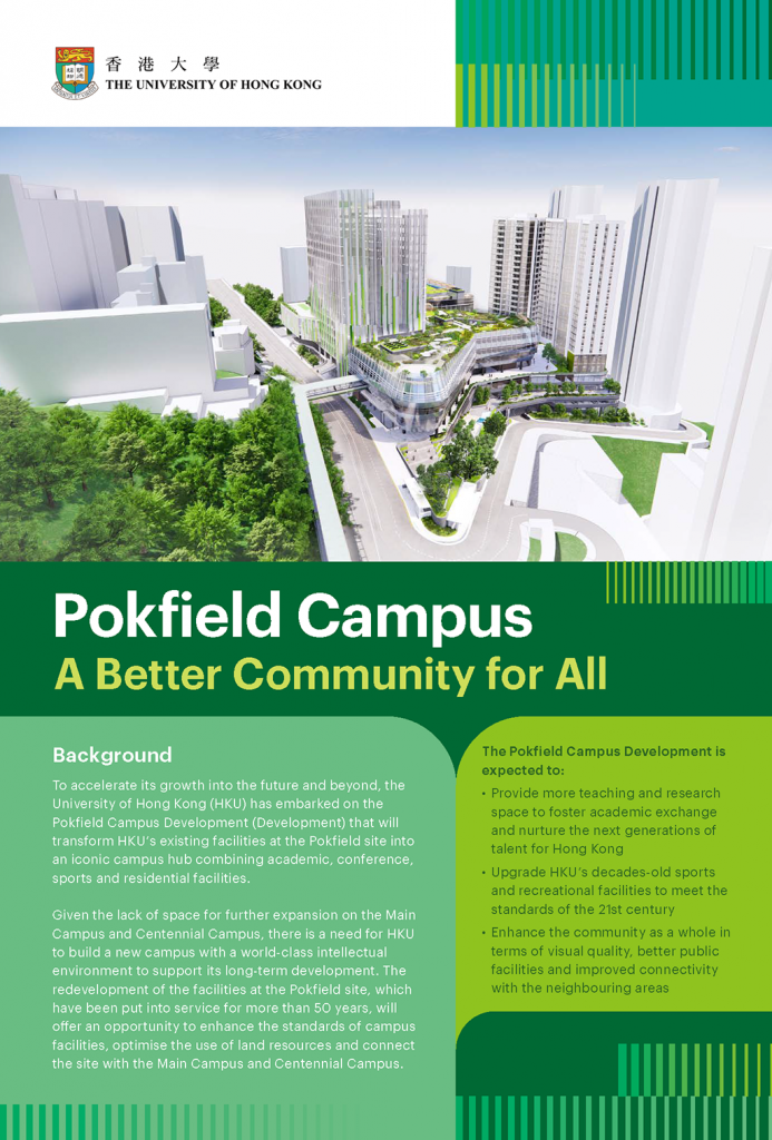Cover of Pokfield Campus English Newsletters (August 2021)
